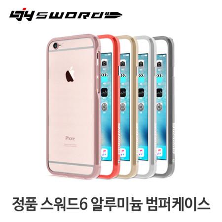 SWORD6 스워드6 - 아이폰6 아이폰6s 아이폰6 플러스 아이폰6s 플러스 알루미늄 범퍼케이스