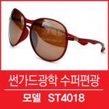 [썬가드광학]ST4018 편광 고글 스포츠 자전거선글라스