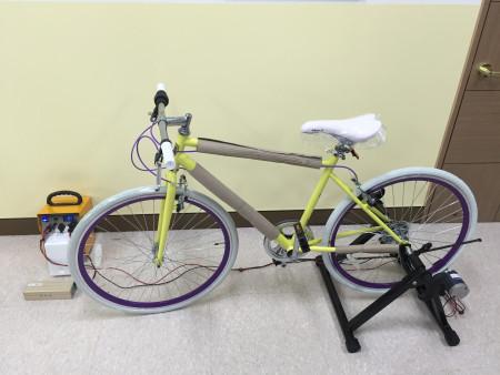 자전거 발전기
