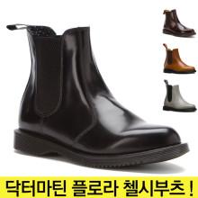 [일부5일배송!]닥터마틴 플로라 첼시부츠 블랙 / Dr Martens Flora Chelsea Boot Black Polished Smooth(Women)