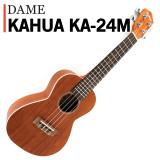 심로 카후아 KA-24M 우쿨렐레 (무광, 콘서트)