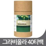 (승명)리오아마존 그라비올라 잎차 40티백