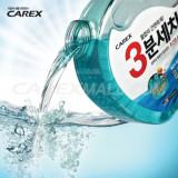 [카렉스]3분세차단품_3.4L 세차용품 자동차세차용품 손세차