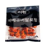 하림 바베큐버팔로윙 1,000g / 매콤한 맛이 일품! / 술안주 영양간식