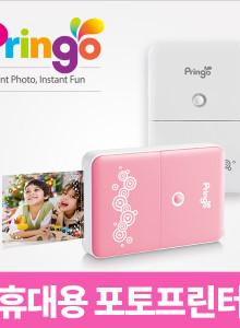 [중고][리퍼] 스마트폰 포토프린터 프린고 PRINGO-P231+전용 파우치