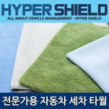 세차타올 세트 - 드라잉타월 1매, 피니싱타월 1매, 버핑타올 2매, 슈퍼파인클로스2매