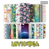 LG V10 케이스 (LG-F600)