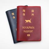 일본 직수입-고양이 나라 여권 커버 '네꼬꾸니'