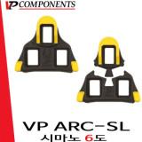 클릿 피팅 VP ARC-SL 시마노 호환 클릿 6도 분리형 클릿 옐로우 클릿위치 불변