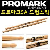 프로마크 5A 드럼스틱 / Promark 5A Woodtip Hickory (TX5AW) / 당일배송 / 착한가격!
