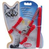 다이아몬드 컬러 고양이 몸줄셋트 하네스 리드셋트 산책줄 (레드)