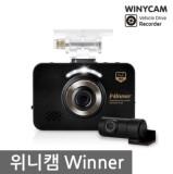 위니캠 위너(WINNER)+microSD 16G 공동구매