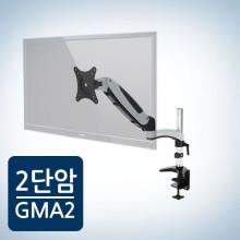 [중고]카멜마운트의 프리미엄 모니터거치대 GMA-2 가스실린더 방식의 유압식 모니터암