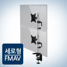 듀얼모니터 거치대 FMA-V 세로형 스탠드