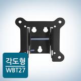 (설치포함) TV거치대 WBT27 13~27인치