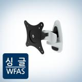 벽걸이형 모니터 거치대 WFA-S 15~27사이즈 지원