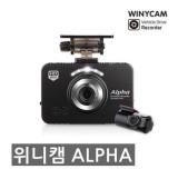 위니캠 알파HD 2채널 LCD (ALPHA)+microSD 16G 공동구매