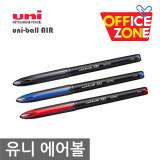 UNI 유니볼 에어 UBA-188-M 0.5mm 수성 볼펜 낱개