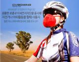 사이보윙 M 더스트필터마스크 기능성마스크 스포츠마스크 자외선차단마스크 방한마스크 자전거마스크 오토바이마스크 황사마스크 방진마스크 미세먼지마스크 산소마스크 cybowing