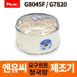 [NUC 엔유씨전자]요구르트 청국장제조기 / NUC청국(청국장종균)
