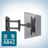 [카멜마운트] AB42 모서리 벽걸이 거치대 23~42인치/피벗지원/베사 최대 200x200mm