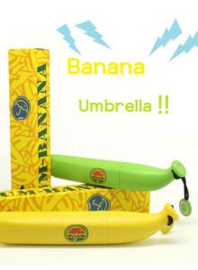 바나나우산/banana umbrella