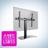 [카멜마운트] TV거치대 TV스탠드 LSB-55