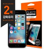 슈피겐 아이폰6 S 강화유리 슈타인하일 글라스tR슬림 (2매)