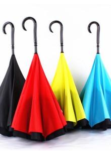 거꾸로우산