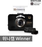 [미니] 위니캠 위너(WINNER)+microSD 16G 공동구매