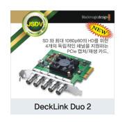 [블랙매직] Blackmagic DeckLink Duo 2 /캡처보드