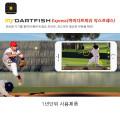myDartfish Express(마이다트피쉬 익스프레스) '1년 단위 사용' 제품