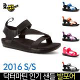 [긴급재입고!]닥터마틴 발포어 Balfour Z-Strap Sandal Black Webbing/Ecotec (Women)