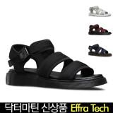 [2016 S/S 신상품!]닥터마틴 인기샌들/Dr.martens Effra Tech 2 Strap Sandal/4가지색상 (Unisex)
