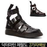 [품절전에!]닥터마틴 제랄도/ Dr. Martens Geraldo Ankle Strap Sandal/2가지색상 (Unisex)