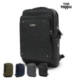 타푸 기능성오픈형 중 고등 대학생 백팩 책가방 15인치노트북 가방 DTP491