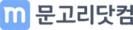 문고리닷컴 로고