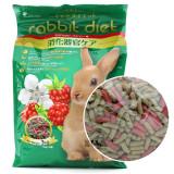 퍼펙트 토끼영양주식 (라스베리향) 3kg