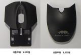 스카이디지탈 4K 마우스 상판 수리용