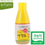 [이팜] 찬고을 무농약 생강즙(150g)