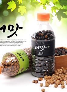 더맛 알콩 검은콩 150g 국내산 볶은콩