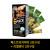 코오롱 뉴트리션 패스트리커버리 리얼에너지워터 아미노음료 식스팩(SIX PACK) (1팩)