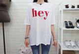 헤이 썸머 티셔츠