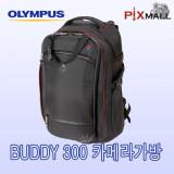 매틴 버디-300 블랙 카메라가방/카메라백팩/레인커버/삼각대홀더/DSLR가방 (버디-300)