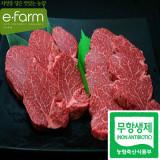 [이팜] 1+무항생제한우 안심(로스용)(400g)