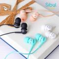 사이빌 M-113 파스텔 단추 이어폰