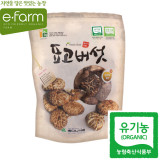 [이팜] 유기농 건표고버섯 (80g)