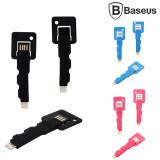 아이폰 8핀 케이블 Baseus 열쇠고리