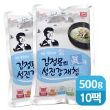 하동 섬진강 재첩국(500g×10개입)