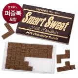 초콜릿퍼즐 / 펜토미노퍼즐 / 기타 퍼즐